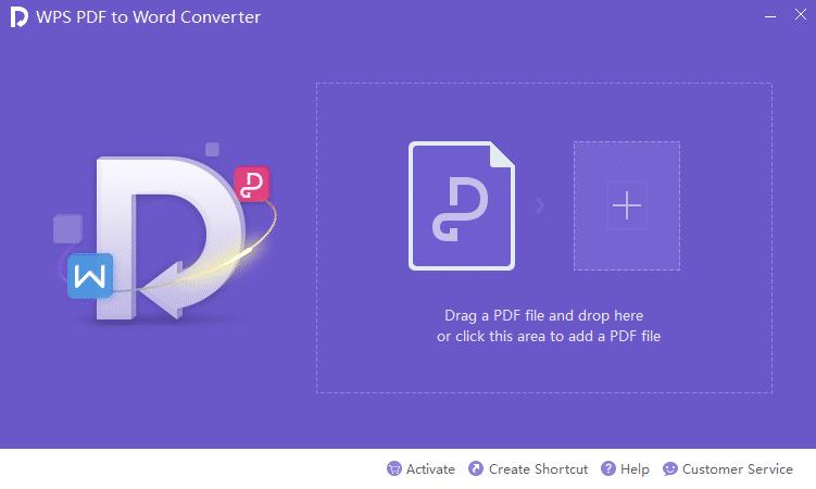 WPS PDF To Word Converter UI