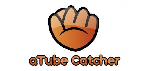 atube-catcher