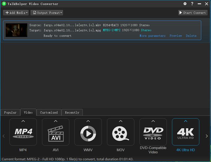TalkHelper-video-converter