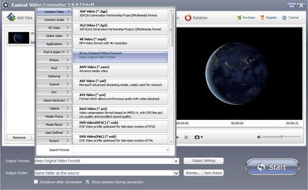 EasiestSoft Video Converter-4
